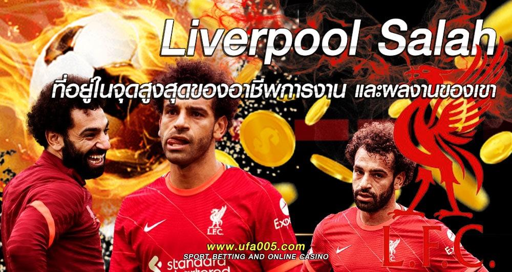 Liverpool Salah ที่อยู่ในจุดสูงสุดของอาชีพการงาน และผลงานของเขา
